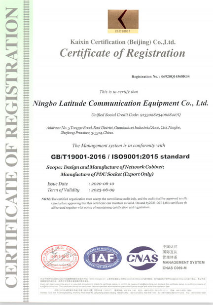 Ningbo Latitude International Trade Co., Ltd.